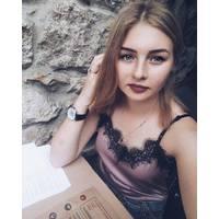 Ярина Левицька