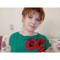 Alexandra Yershova