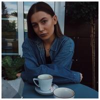 Iryna Ben'