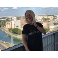Polina Koneva