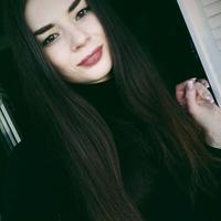 Валентина Бородай