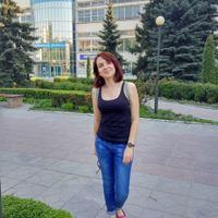 Natalia Karabut