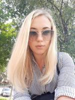 Alina Sevruk