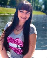 Kateryna Prusykhina