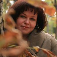 Марина Перхун
