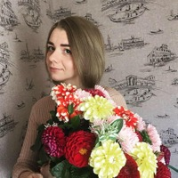 Yana Ananevych